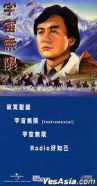 Yu Zhou Wu Xian (3'CD) (Limited Edition)