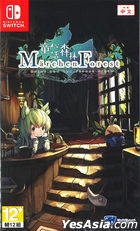 Märchen Forest (Asian Chinese / English / Japanese Version)