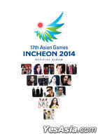 17th Asian Games Incheon 2014 (2CD+DVD) (Deluxe Edition) + JYJ Poster in Tube