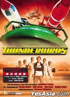 Thunderbirds (DVD) (Hong Kong Version)