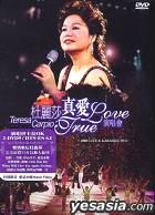 Teresa Carpio True Love Concert 2004 Live & Karaoke (DVD)