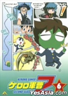 Keroro Gunso 2nd Season Vol.6 (Japan Version)