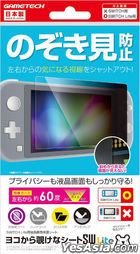 Nintendo Switch Lite Privacy Screen Protect Sheet (日本版)