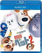 The Secret Life of Pets 2 (Blu-ray+DVD) (Japan Version)