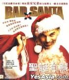 Bad Santa  (Hong Kong Version)