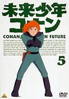 Future Boy Conan (Mirai Shonen Conan) (DVD) (Vol.5) (Japan Version)