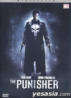 The Punisher (DTS Version)