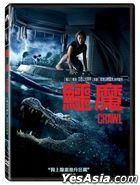 Crawl (2019) (DVD) (Taiwan Version)