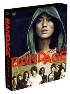 Bandage (Blu-ray + DVD) (Japan Version)