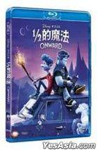 Onward (2020) (Blu-ray) (Hong Kong Version)