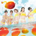 Igai ni Mango [Type C] (SINGLE+DVD)  (First Press Limited Edition) (Japan Version)