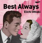Best Always (3CDs) (First Press Limited Edition)(Japan Version)
