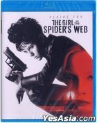 The Girl in the Spider's Web (2018) (Blu-ray) (Hong Kong Version)