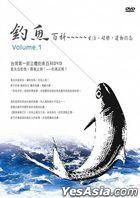Diao Yu Bai Ke 1 (DVD) (Taiwan Version)