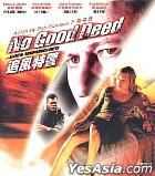 No Good Deed (2002) (VCD) (Hong Kong Version)