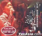 Lily Chen Hong Kong Concert Live 2007 Karaoke (2VCD)