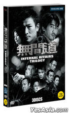 Infernal Affairs Trilogy (DVD) (3-Disc) (Korea Version)