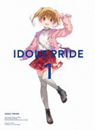 IDOLY PRIDE Vol.1 (Blu-ray)(Japan Version)