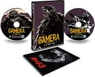 Gamera 3: Revenge of Iris (4K Ultra HD + Blu-ray) (4K Digitally Restored) (HDR Version) (Japan Version)