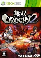 Musou Orochi 2 (Normal Edition) (Japan Version)