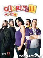 Clerks II (DVD) (Hong Kong Version)