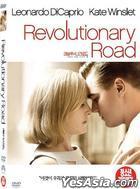 Revolutionary Road (DVD) (Korea Version)