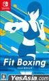 Fit Boxing (日本版)
