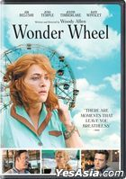 Wonder Wheel (2017) (DVD) (US Version)