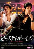 Beastie Boys (DVD) (Japan Version)