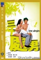 Mr. Virgin (Hong Kong Version)