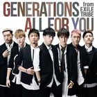ALL FOR YOU (SINGLE+DVD)(Japan Version)