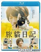 The Travelling Cat Chronicles (2018) (Blu-ray) (English Subtitled) (Hong Kong Version)