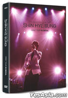 Shin Hye Sung Concert - First Tour In Seoul (Korea Version)