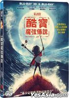 Kubo and the Two Strings (2016) (Blu-ray) (3D + 2D) (2-Disc Edition) (Taiwan Version)