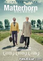 Matterhorn (2013) (DVD) (Taiwan Version)