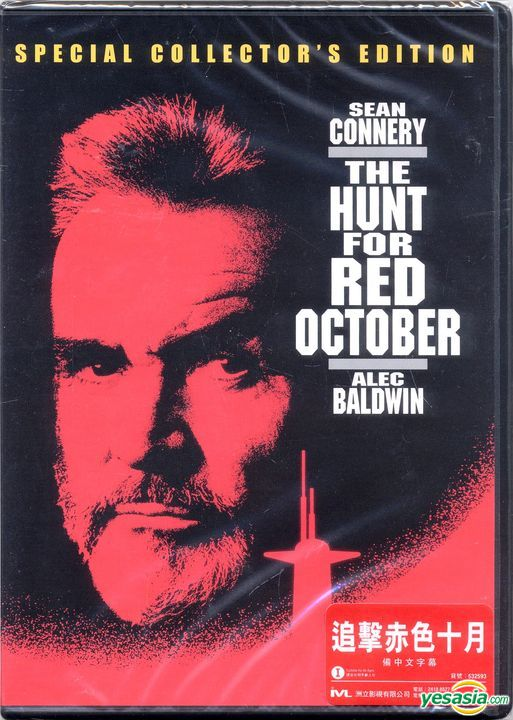 Yesasia The Hunt For Red October 1990 Dvd Special Collector S Edition Hong Kong Version Dvd Sean Connery Alec Baldwin Intercontinental Video Hk Western World Movies Videos Free Shipping