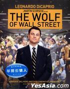 The Wolf of Wall Street (2013) (Blu-ray) (Hong Kong  Version)
