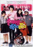 Loser Lover (DVD) (Thailand Version)