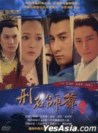 Chinese Detective (DVD) (End) (Taiwan Version)