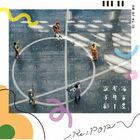 Re: POP (ALBUM+DVD) (First Press Limited Edition) (Japan Version)