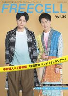 FREECELL vol.30
