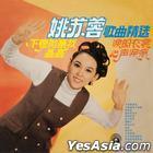 Bu Yao Pao Qi Wo -  Jing Xuan (Reissue Version)