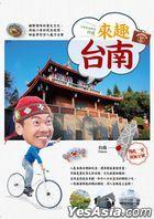 Lin Long De Bao Dao Lu Xing Xiang Xi Lie 3  Lai Qu Tai Nan : You Mo Qu Wei De Li Shi Wen Hua , Fu Cheng Xiao Xiang De Jue Mei Feng Qing , Lin Long Dai Ni Shen Ru Mo Li Gu Du
