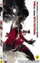 Legendary Assassin (DVD) (Korea Version)