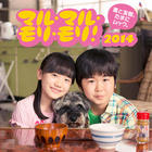 Maru Maru Mori Mori ! 2014 (Normal Edition)(Japan Version)