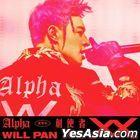 Alpha Live Concert (USB)