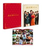 The Kodai Family (DVD) (Special Edition) (Japan Version)