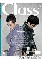 Class 2月号/2012