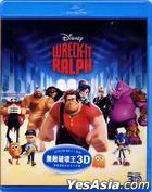 Wreck-it Ralph (2012) (Blu-ray) (3D) (Hong Kong Version)