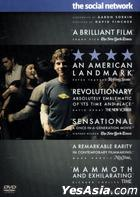 The Social Network (2010) (DVD) (2-Disc Collector's Edition) (Hong Kong Version)